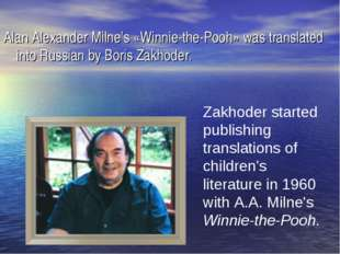 Alan Alexander Milne's «Winnie-the-Pooh» was translated into Russian by Boris
