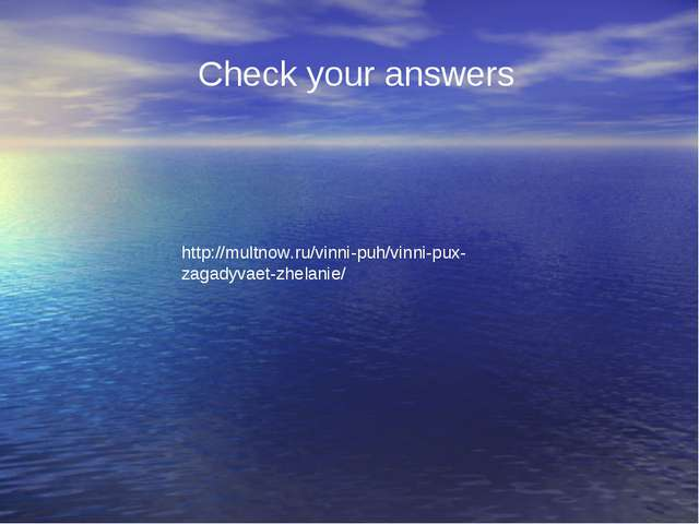 Check your answers http://multnow.ru/vinni-puh/vinni-pux-zagadyvaet-zhelanie/