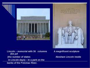 Lincoln – memorial with 36 columns A magnificent sculpture (6m.)of (the numbe