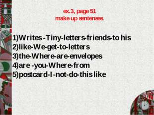 1)Writes -Tiny-letters-friends-to his 2)like-We-get-to-letters 3)the-Where-a