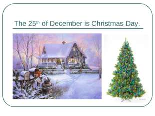 The 25th of December is Christmas Day.