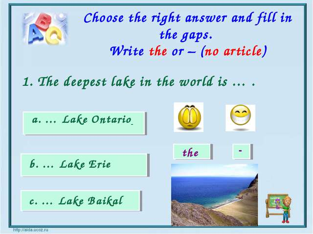 the - a. … Lake Ontario b. … Lake Erie c. … Lake Baikal Choose the right answ...