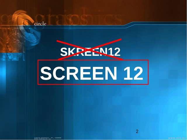 SKREEN12 SCREEN 12