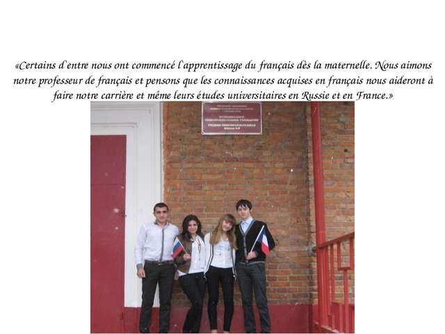 «Certains d`entre nous ont commencé l`apprentissage du français dès la matern...