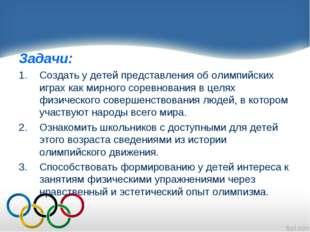 Задачи: Создать у детей представления об олимпийских играх как мирного соревн