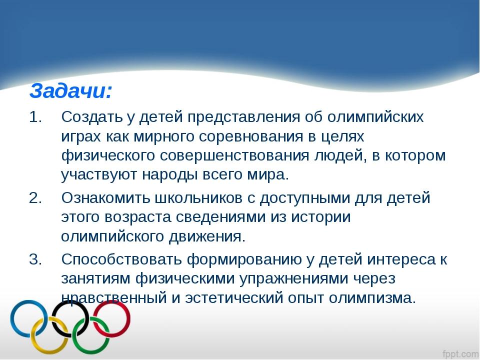 Задачи: Создать у детей представления об олимпийских играх как мирного соревн...