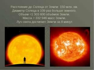Венера Вторая от Солнца планета Венера носит имя богини красоты, выглядит как
