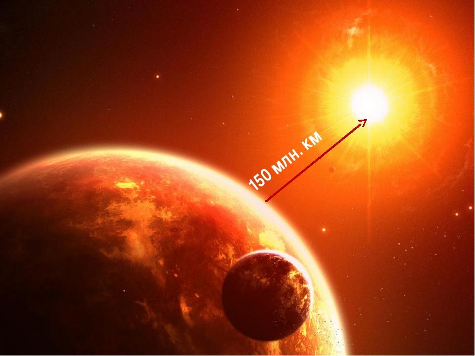 Меркурий Ближайшей к Солнцу планетой является Меркурий. Планета получила своё...