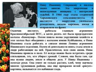 Анатолий Болотов родился в 1938 году. Выбор жизненного пути никогда не был пр
