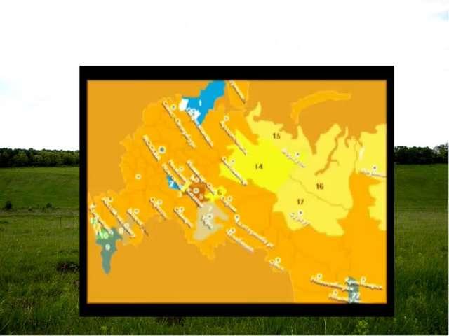 Литература: 1.Книга «Ивня и судьбы» Н.Т. Слюнина. Белгород: ЛитКараВан,2012.-...