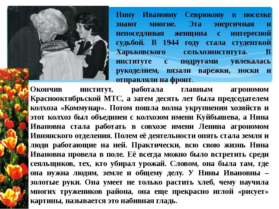 Анатолий Болотов родился в 1938 году. Выбор жизненного пути никогда не был пр...