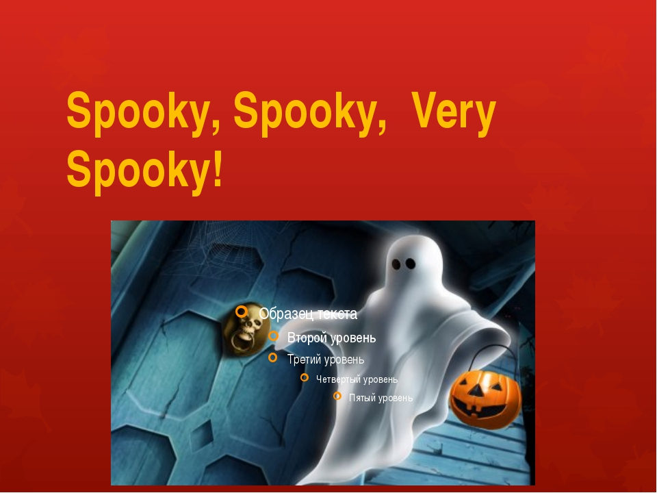 Spooky, Spooky, Very Spooky!