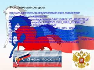 http://www.calend.ru/holidays/0/0/54/ http://www.supertosty.ru/pozdravleniya/