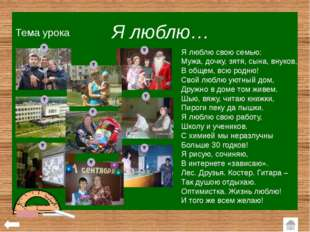Мои достижения Аринова Н.И. Диплом 2 степени в областном конкурсе материалов