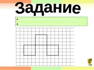 Выполните алгоритмы записанные в тетради Напишите команды для создания рисунк