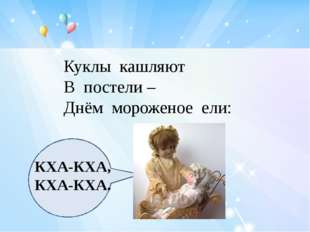 Шаблон презентации «Луг». Автор: Федотова Виктория Александровна, учитель на