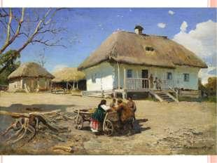 Каждый дом имел свой двор, который состоял из следующих пристроек: амбара, г