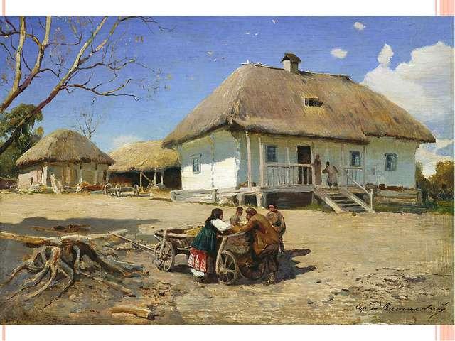 Каждый дом имел свой двор, который состоял из следующих пристроек: амбара, г...