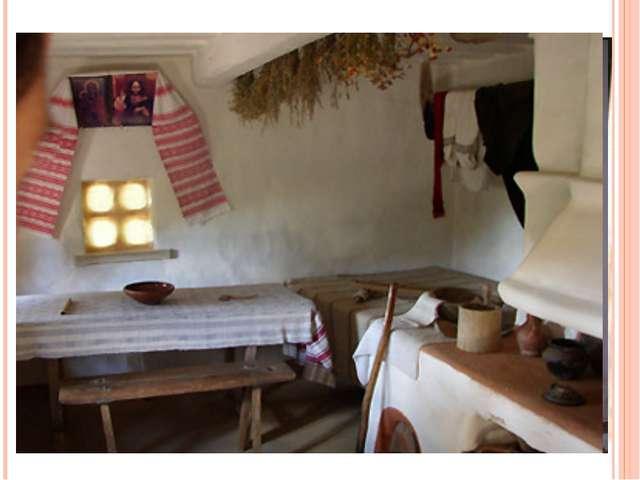 Обычно казачий курень имел от двух до пяти комнат: столовую, залу и две спал...