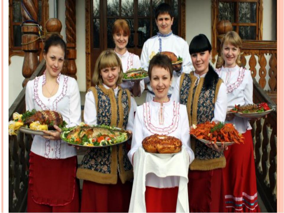 Казачья трапеза (пища и утварь) Особенности любой национальной кухни зависел...