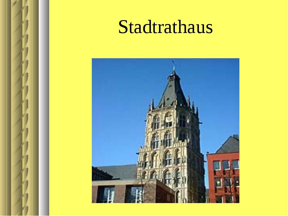 Stadtrathaus