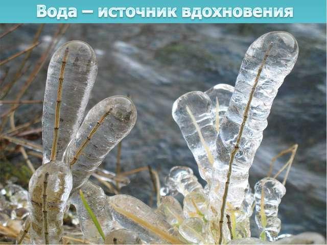 Название картины: Талая вода Художник Ольга Калашникова Весна - большая вод...