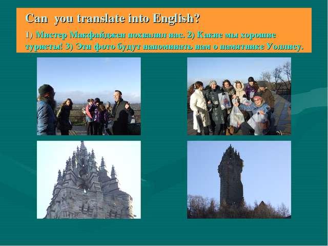 Can you translate into English? 1) Мистер Макфайджен похвалил нас. 2) Какие м...