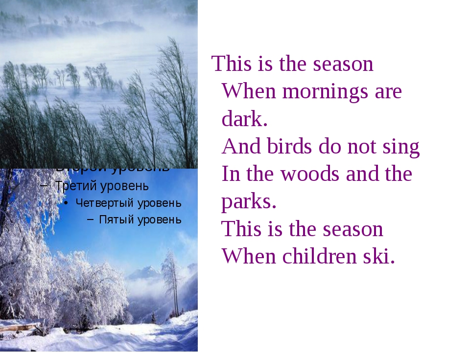 This is the season When mornings are dark. And birds do not sing In the wood...