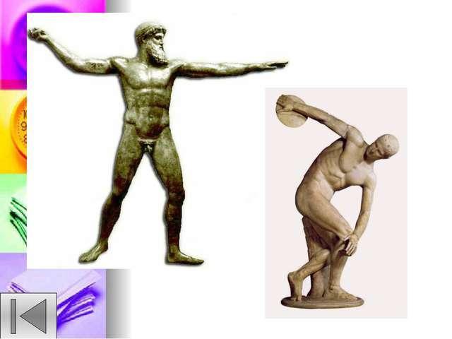 Олимпийские игры это- ...