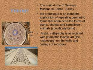 Interior The main dome of Selimiye Mosque in Edirne, Turkey the arabesque is