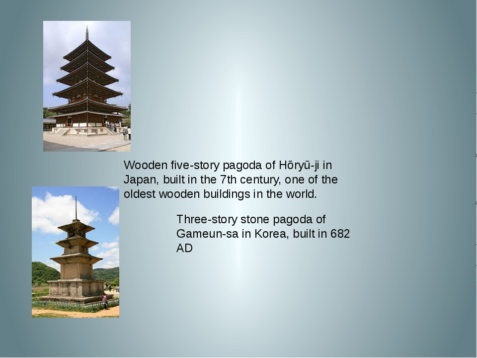 Three-story stone pagoda of Gameun-sa in Korea, built in 682 AD Wooden five-s...