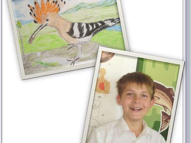 Конкурс на лучший рисунок Победитель конкурса Лешуков Антон