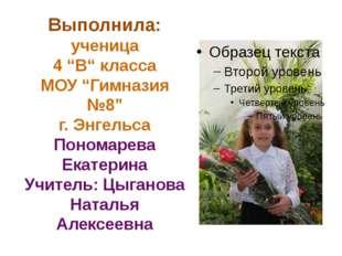 Саратовская область Строительные материалы Горючие сланцы Удобрения Минеральн