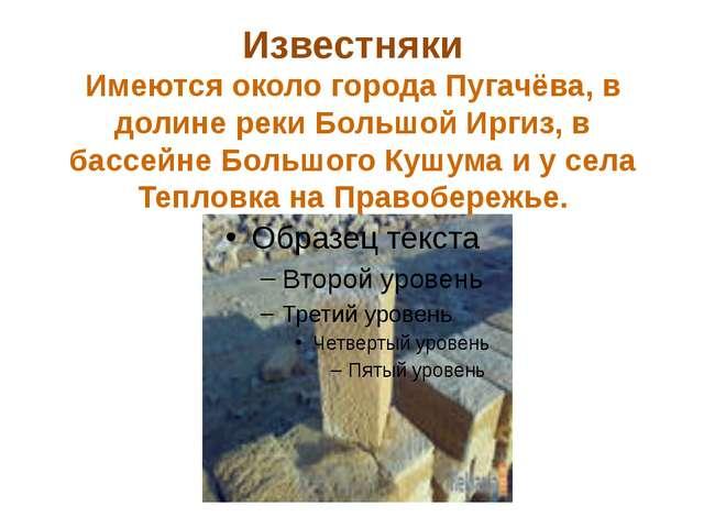 Из глины производят кирпич и черепицу
