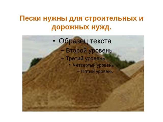 Торф Продукт неполного разложения болотных растений в условиях повышенной вла...