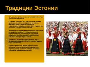 Традиции Эстонии Культура, зародившаяся в крестьянстве, получилась достаточно