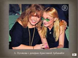 Герой комедии «Горе от ума» А. Грибоедова живёт в соответствии с кодексом, сф