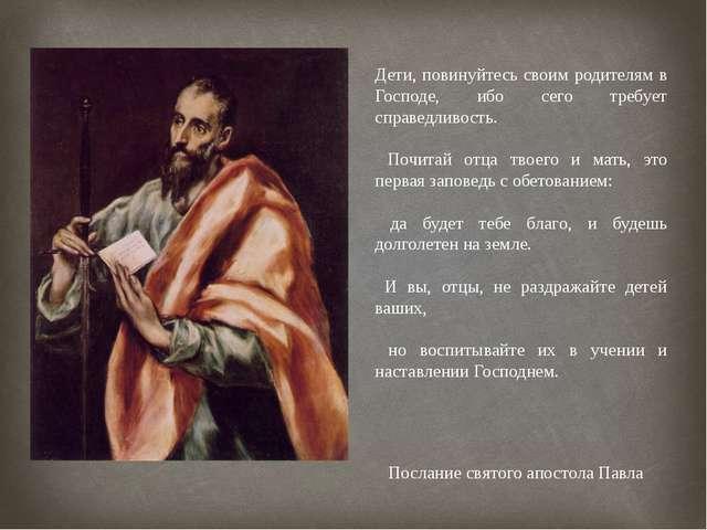 Отец - известный российский поэт. Сын – известный российский режиссер.