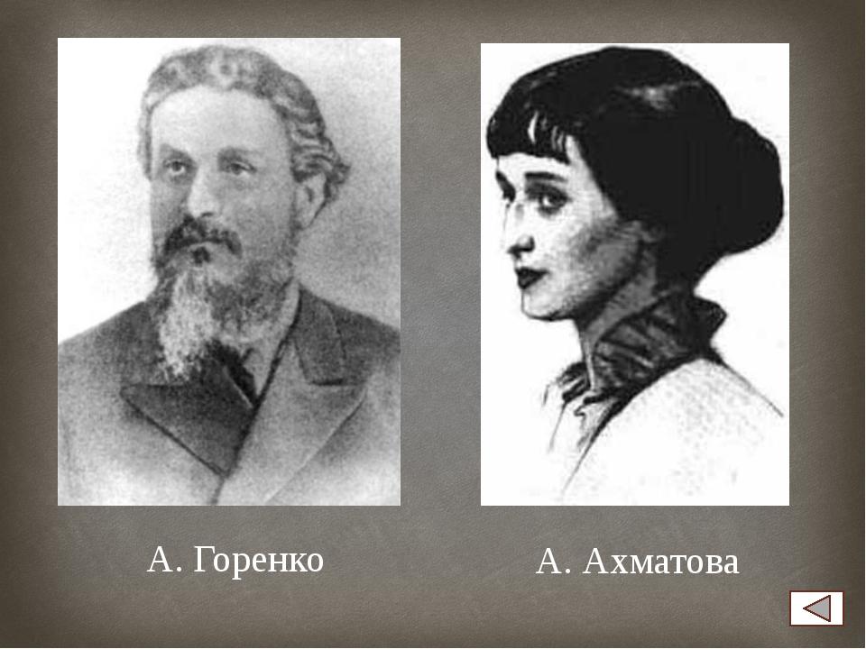 Кто из героев Н. В. Гоголя претворяет в жизнь наказ отца: «Копи копейку»?