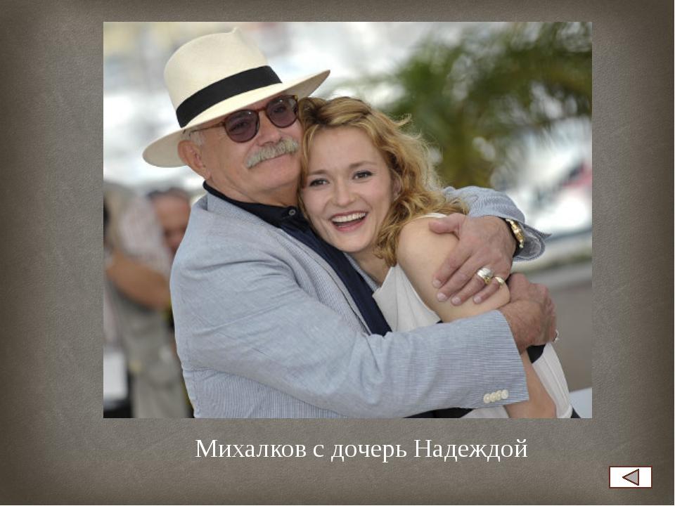 Сергей Пластинин с дочерью Кирой Пластининой