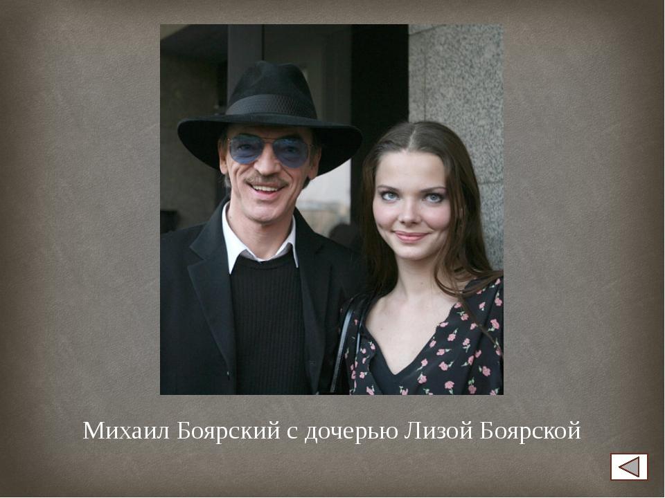 Лив Тайлер с дочерью Лив Тайлер