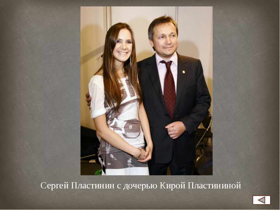 Петр Гринев А. С. Пушкин «Капитанская дочка»