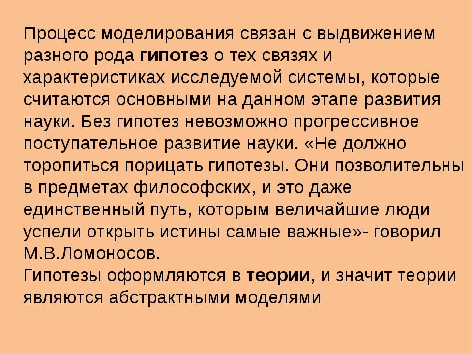 Разоренное состояние россии в 17 веке связано