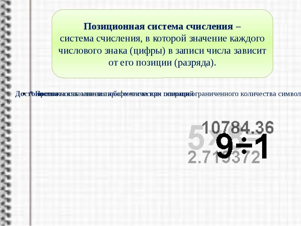Правила перевода чисел из одной системы счисления в другую перевод числа из д...