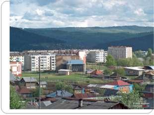 Сегодня Касли входит в систему городов Горнозаводской Северной зоны Южного Ур