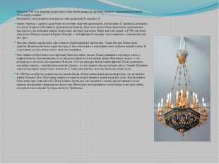 Петр I в 1706 году впервые издал указ о том, чтобы вывесить фонари уличного о