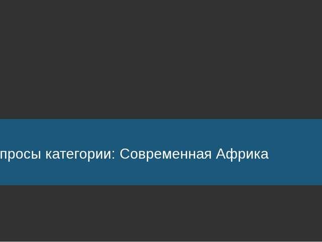 «Огнок Акилбупсер, Илам, РАЮ». Какие месторождения есть в этих странах? 50 По...