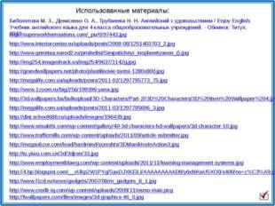 http://superworldsensations.com/_pu/0/97443.jpg http://www.interiorcenter.ru/