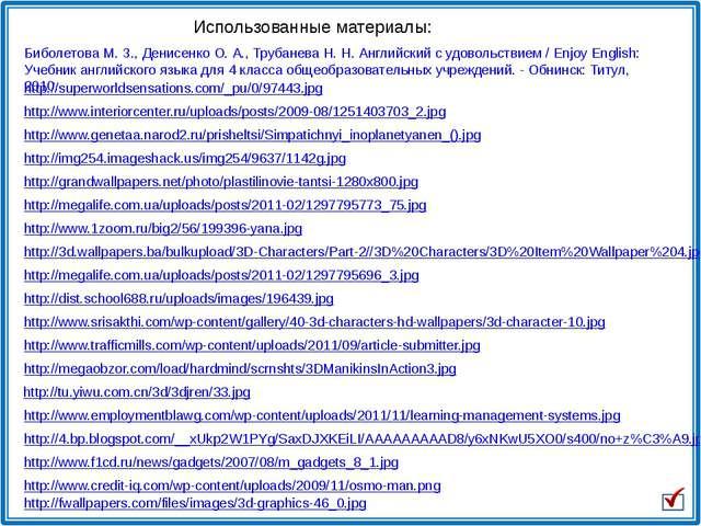 http://superworldsensations.com/_pu/0/97443.jpg http://www.interiorcenter.ru/...
