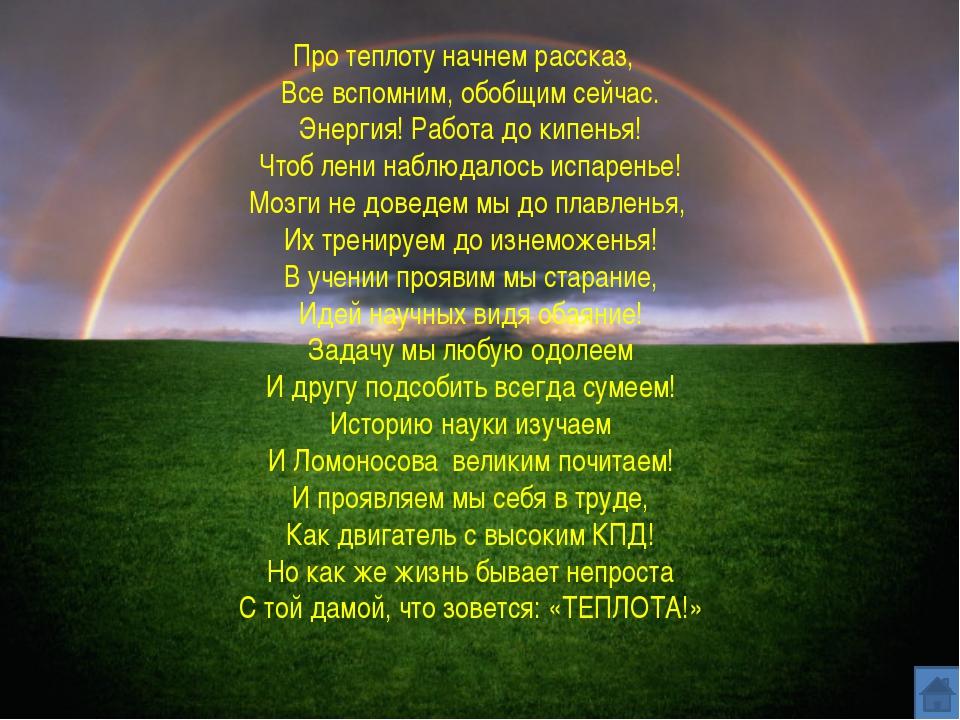 Задачки Формулы Загадки Процессы Ученые 10 10 10 10 10 20 20 20 20 20 30 30...